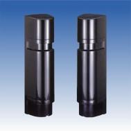 PB-IN-75SW. Đầu báo hồng ngoại 4 tia, 75 mét, tiết kiệm điện năng (pin hoặc NLMT), IP55