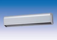 DA-4700. Cảm Biến Cửa Tự Động (Mắt Thần)