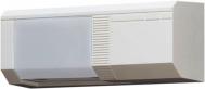 PS-520E - Cảm biến cửa tự động