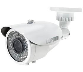 AM42CV - camera thân 1080p, hồng ngoại, chống nước, Zoom