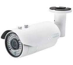 NM62T - Camera IP, hồng ngoại 40m, ngoài trời, Full HD 1080p