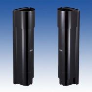 PXB-100SW. Đầu báo hồng ngoại 4 tia, 100m, tiết kiệm điện (pin hoặc NLMT), IP65.
